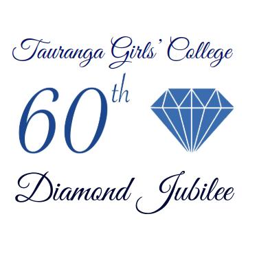 2018 07 11 New Diamond Jubilee Logo June 2018 1